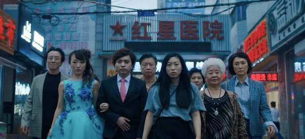 Film Image: THE FAREWELL