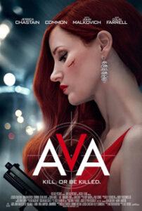 Film Poster: AVA