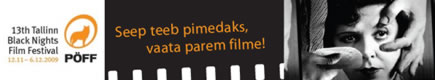 13th Tallinn Black Nights Film Festival