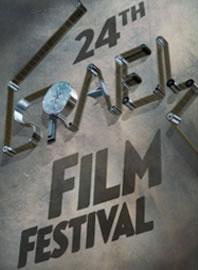 24th Israel Film Festival