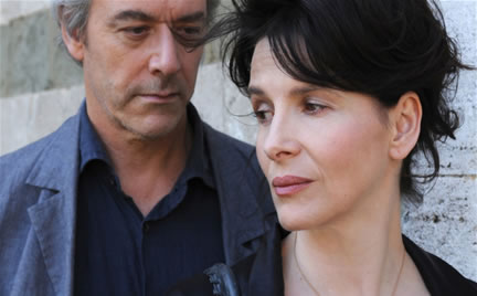 Image from CERTIFIED COPY