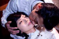 LOST LOVE MURDER (Shoji Kubota, Japan)