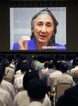 Exiled Uighur leader Rebiya Kadeer speaks in a video message prior to leaving Japan for the US, at a meeting in Tokyo on July 30, 2009. (Yoshikazu Tsuno/AFP/Getty Images)