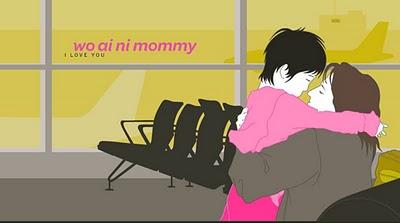 Wo Ai Ni Mommy (I Love You Mommy)