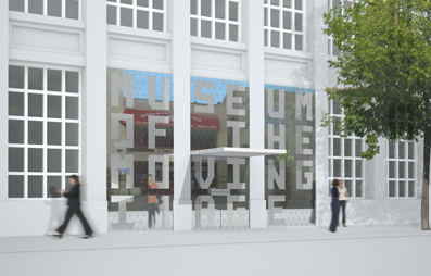 Museum of the Moving Image - Rendering